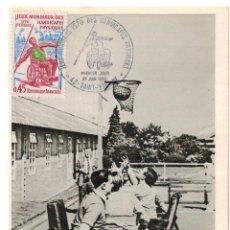 Coleccionismo deportivo: BALONCESTO EN SILLA DE RUEDAS - JUEGOS MUNDIALES 1970 FRANCIA - CARTA POSTAL 1º DÍA - BASKETBALL. Lote 53389168