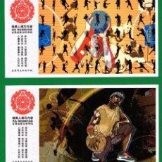 Coleccionismo deportivo: LOTE DE 2 TARJETAS NUEVAS SOBRE BALONCESTO - MADE IN CHINA - SIN CIRCULAR - LAS QUE SE VEN, AÑO 2009. Lote 53658334