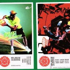 Coleccionismo deportivo: LOTE DE 2 TARJETAS NUEVAS SOBRE BALONCESTO - MADE IN CHINA - SIN CIRCULAR - LAS QUE SE VEN, AÑO 2009. Lote 53658351