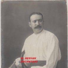 Coleccionismo deportivo: JUGADOR DE CESTA-PUNTA (PELOTA VASCA). POSTAL FOT: ESPLUGAS. ORIGINAL. AÑOS 1900S. Lote 55029866