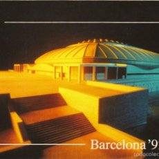 Coleccionismo deportivo: POSTAL.OLIMPIADAS BARCELONA'92.. Lote 57270869