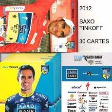 Collezionismo sportivo: EQUIPO SAXO - TINKOFF SERIE BUSTO 2012 ( 30 POSTALES ). Lote 57286398