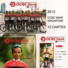 Coleccionismo deportivo: POSTALES DE CICLISMO EQUIPO OCB SINGAPORE 2012 ( 12 TARJETAS ). Lote 57286463
