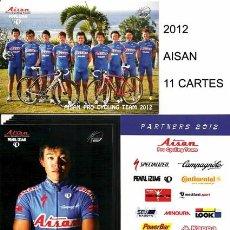 Coleccionismo deportivo: POSTALES DE CICLISMO EQUIPO CICLISTA AISAN 2012 ( 11 TARJETAS ). Lote 57286587