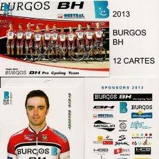 Coleccionismo deportivo: EQUIPO CICLISTA BURGOS - BH 2013 ( 12 TARJETAS ). Lote 57288418