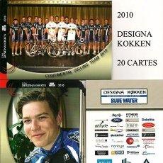 Coleccionismo deportivo: EQUIPO CICLISTA DESIGNA KOKKEN 2010 ( 20 TARJETAS ). Lote 57288881