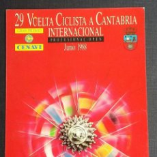 Coleccionismo deportivo: CICLISMO - POSTAL DE LA VUESTA A ESPAÑA 1988. Lote 57545435