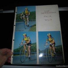 Coleccionismo deportivo: 4 CICLISTAS DEL EQUIPO GELATI SAMMONTANA ITALIA 1974. Lote 58302221