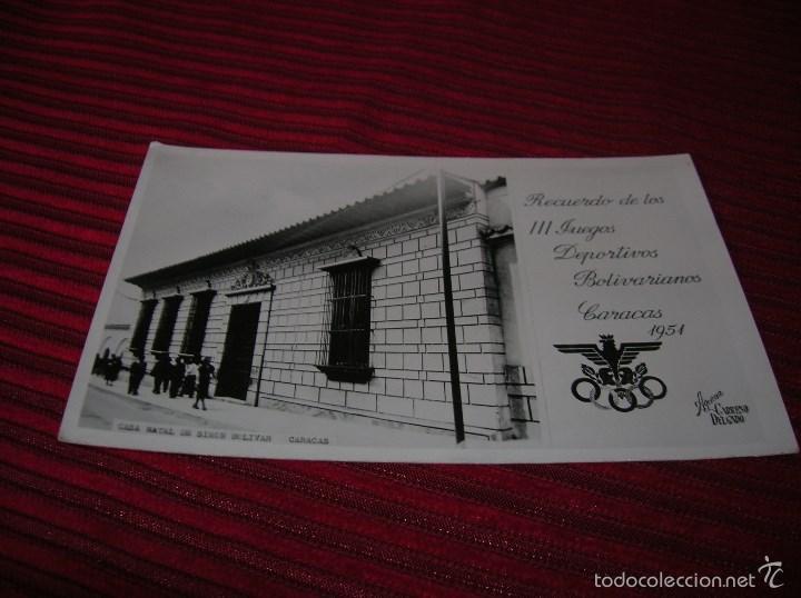 POSTAL RECUERDO DE LOS III JUEGOS DEPORTIVOS BOLIVARIANOS CARACAS 1951 (Coleccionismo Deportivo - Postales de otros Deportes )
