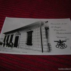 Coleccionismo deportivo: POSTAL RECUERDO DE LOS III JUEGOS DEPORTIVOS BOLIVARIANOS CARACAS 1951. Lote 61265067