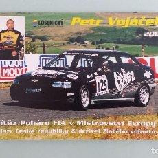 Coleccionismo deportivo: POSTAL CAMPEONATO EUROPEO MONTAÑA SUBIDA AL FITO FORD ESCORT RS . Lote 63144120