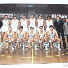 Coleccionismo deportivo: FOTOGRAFIA DEL REAL MADRID DE BALONCESTO. CAMPEON INTERCONTINENTAL DE BALONCESTO. AÑO 1976 / 77, ED.. Lote 110230058
