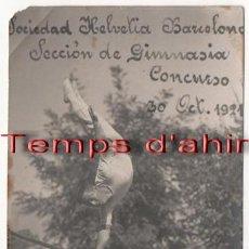 Coleccionismo deportivo: (ALB-TC-2) RARA POSTAL SOCIEDAD HELVETIA BARCELONA SECCION DE GIMNASIA 30 OCT 1921. Lote 74693447