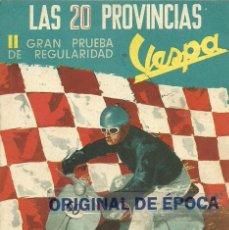 Coleccionismo deportivo: (F-170255)PRECIOSA Y ESCASA POSTAL - LAS 20 PROVINCIAS - II GRAN PRUEBA DE REGULARIDAD VESPA -1959. Lote 91321237