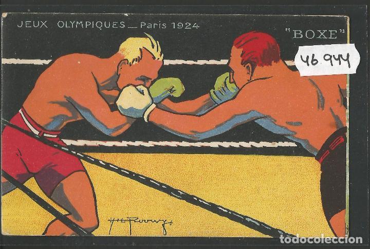 POSTAL FUTBOL - BOXEO - BOXE - JUEGOS OLIMPICOS PARIS 1924 -VER REVERSO -(46.944) (Coleccionismo Deportivo - Postales de otros Deportes )