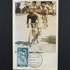 Coleccionismo deportivo: POSTAL CICLISMO CICLISTA DIA DEL SELLO 1959 GUINEA MATASELLOS DE FERNANDO POO 13,50 X 9 CM, MUY RARA. Lote 87367968