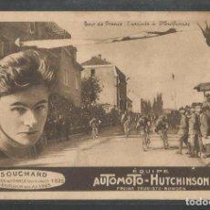 Coleccionismo deportivo: CICLISMO - SOUCHARD - TOUR DE FRANCE 1925 - BICICLETA - P20793. Lote 87689092