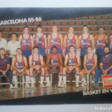 Coleccionismo deportivo: BARÇA BALONCESTO BASKET POSTAL EQUIPO TEMP. 1984 - 85 EPI SOLOZABAL SIBILIO AITO. Lote 93158995
