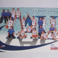 Coleccionismo deportivo: POSTAL PLANTILLA TAU CERAMICA BASKONIA VITORIA BASKET. TEMPORADA 2005-2006. BALONCESTO. TDKP12. Lote 98139255