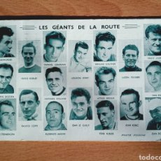 Coleccionismo deportivo: POSTAL CICLISMO LES GÉANTS DE LA ROUTE PHOTO PICOCHE - TOUR FRANCE CICLE VELO COPPI, LOUISON BOBET. Lote 105811328
