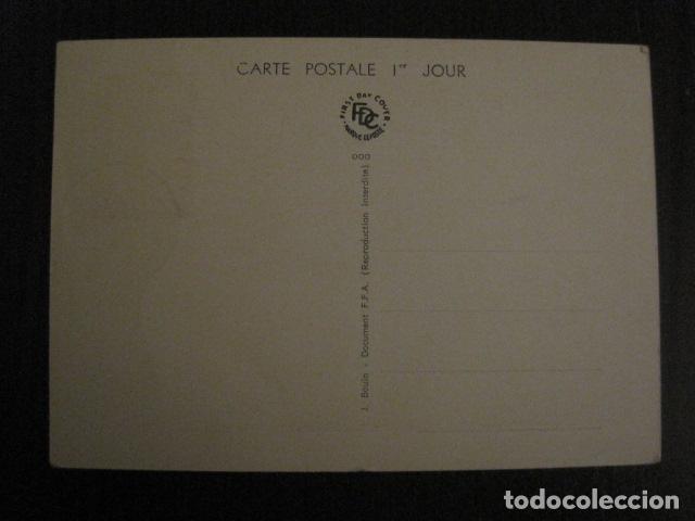 Coleccionismo deportivo: JEAN BOUIN - POSTAL PUBLICITARIA- JUEGOS OLIMPICOS ROMA 1960 - VER REVERSO - (51.253) - Foto 4 - 107677427