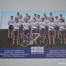 Coleccionismo deportivo: POSTAL EQUIPO CICLISTA FASSA BORTOLO. Lote 109580327