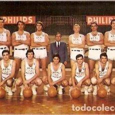 Coleccionismo deportivo: POSTAL A COLOR 306 REAL MADRID EQUIPO BALONCESTO TEMPORADA 1970 71. Lote 114822167