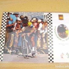 Coleccionismo deportivo: CICLISMO Nº7 JOSE MANUEL FUENTE ( ESPAÑA ) . Lote 117012379