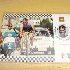 Coleccionismo deportivo: CICLISMO Nº 23 JAVIER ELORRIAGA ( ESPAÑA ). Lote 117014071