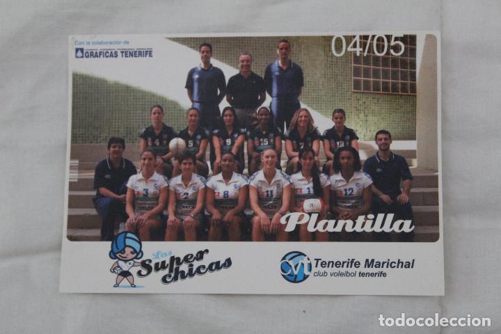 POSTAL TENERIFE CONSTRUCCIONES MARICHAL. CLUB VOLEIBOL TENERIFE. TEMPORADA 2004-05 (Coleccionismo Deportivo - Postales de otros Deportes )