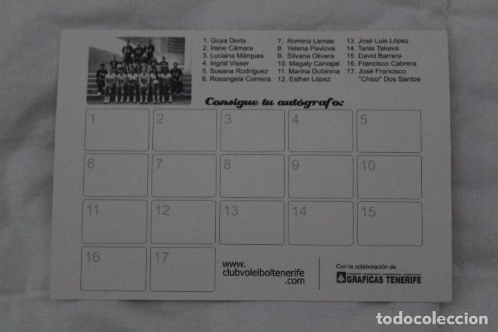 Coleccionismo deportivo: POSTAL TENERIFE CONSTRUCCIONES MARICHAL. CLUB VOLEIBOL TENERIFE. TEMPORADA 2004-05 - Foto 2 - 121904479