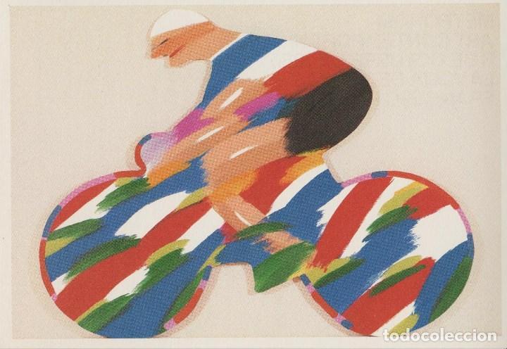 POSTALES POSTAL CICLISMO VUELTA AFRANCIA 1985 (Coleccionismo Deportivo - Postales de otros Deportes )