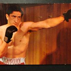 Coleccionismo deportivo: ANTIGUA TARJETA POSTAL DEL BOXEADOR JOSE MANUEL IBAR URTAIN. Lote 125210511