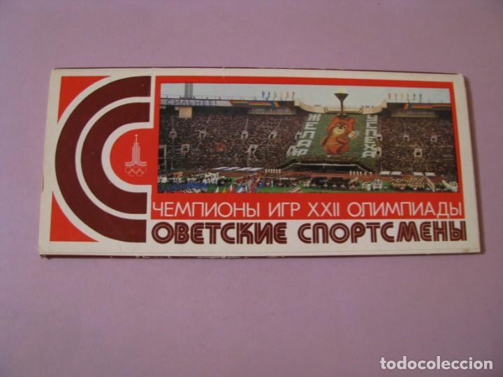 COLECCIÓN ESTUCHE CON 15 POSTALES DE DEPORTISTAS SOVIÉTICAS. JUEGOS OLÍMPICOS DE MOSCU 1980. (Coleccionismo Deportivo - Postales de otros Deportes )