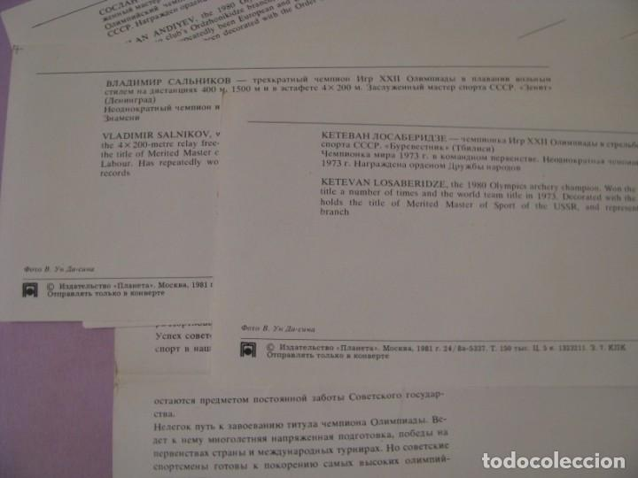 Coleccionismo deportivo: COLECCIÓN ESTUCHE CON 15 POSTALES DE DEPORTISTAS SOVIÉTICAS. JUEGOS OLÍMPICOS DE MOSCU 1980. - Foto 3 - 138894954