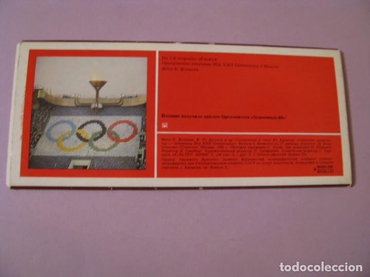 Coleccionismo deportivo: COLECCIÓN ESTUCHE CON 15 POSTALES DE DEPORTISTAS SOVIÉTICAS. JUEGOS OLÍMPICOS DE MOSCU 1980. - Foto 4 - 138894954