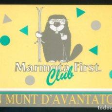 Coleccionismo deportivo: BARCELONA. *CLUB MARMOTA FIRST* NUEVA.. Lote 207046450
