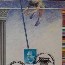Coleccionismo deportivo: POSTAL UNISPORT ANDALUCIA 86 MALAGA 1986. Lote 153684032
