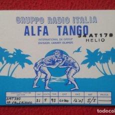 Coleccionismo deportivo: POSTAL TYPE POST CARD QSL RADIOAFICIONADOS RADIO AMATEUR CANARY ISLANDS LUCHA CANARIA ISLAS CANARIAS. Lote 160107774
