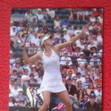 Coleccionismo deportivo: POSTAL POST CARD TENIS TENNIS WIMBLEDON MARIA SHARAPOVA RUSSIA RUSIA THE CHAMPIONSHIPS ALL ENGLAND . Lote 170377452