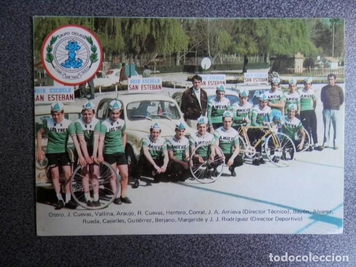 EQUIPO CICLISTA LOS TRES EN GIJÓN AÑO 1972 POSTAL PUBLICITARIA. (Coleccionismo Deportivo - Postales de otros Deportes )