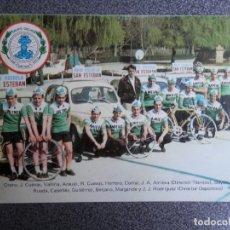 Coleccionismo deportivo: EQUIPO CICLISTA LOS TRES EN GIJÓN AÑO 1972 POSTAL PUBLICITARIA.. Lote 172239000