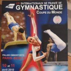Coleccionismo deportivo: POSTAL PUBLICITARIA 17º CAMPEONATO DEL MUNDO GIMNASIA DEPORTIVA PARIS - BERCY. Lote 178946342