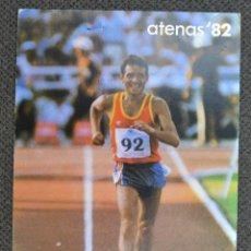 Coleccionismo deportivo: POSTAL PROMOCIONAL ADIDAS CORREDOR MARCHA ATLÉTICA JOSÉ MARÍN. Lote 179071138