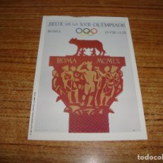 Coleccionismo deportivo: (ALB-TC-200) POSTAL CARTEL OLIMPIADAS 1991. Lote 179342281