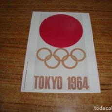 Coleccionismo deportivo: (ALB-TC-200) POSTAL CARTEL OLIMPIADAS 1991. Lote 179342286