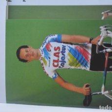 Coleccionismo deportivo: FOTO DEL CLAS TEMPORADA 91.ANGEL CAMARILLO. Lote 183707542