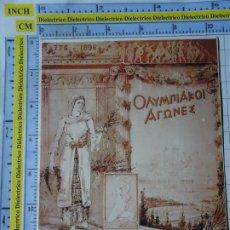 Coleccionismo deportivo: POSTAL DE DEPORTES. OLIMPIADAS. JUEGOS OLÍMPICOS. CARTEL ATENAS 1896. VENCA. 1779. Lote 187453511