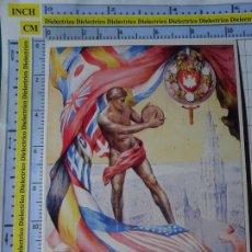 Coleccionismo deportivo: POSTAL DE DEPORTES. OLIMPIADAS. JUEGOS OLÍMPICOS. CARTEL AMBERES 1920. VENCA. 1781. Lote 187453581