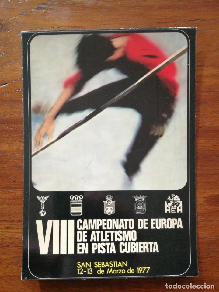 POSTAL VIII CAMPEONATO DE EUROPA DE ATLETISMO EN PISTA CUBIERTA - SAN SEBASTIÁN 1977 (Coleccionismo Deportivo - Postales de otros Deportes )